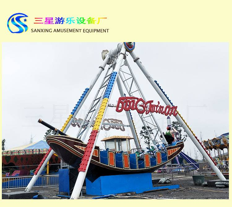 大型海盗船户外游乐设备 公园 庙会海盗船厂家