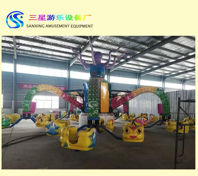 大型公园游艺设施大章鱼 户外儿童乐园游乐设备