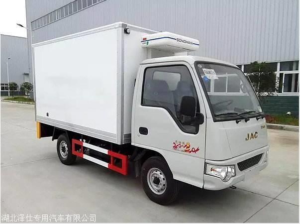 国五江淮康铃3.7米柴油冷藏车哪