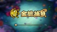 正版QQ美人鱼游戏平台