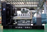 400kw发电机-帕金斯400kw发电机重量