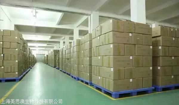 上海面膜加工厂美思澳专业代工