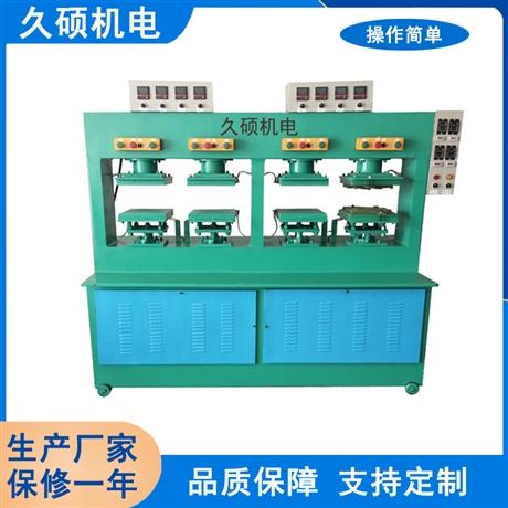 EVA热压机 坐垫复合布立体压痕机 EVA压花纹加工设备