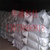 供应全国无机纤维喷涂棉