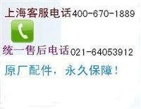 上海冷庫維修安裝保養中心24小時在線免費熱線
