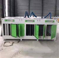 光氧催化废气处理设备价格/性能/介绍/生产厂家