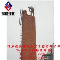 新闻:西双版纳专业烟囱拆除公司/欢迎访问