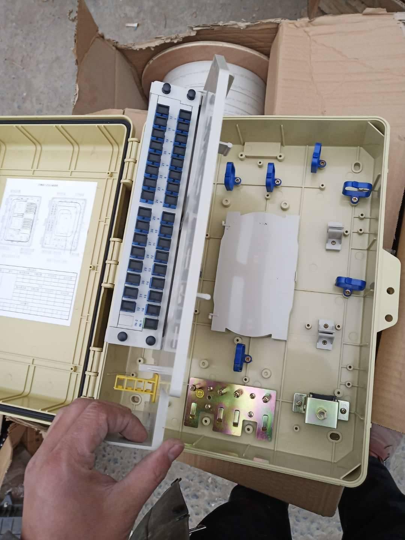 回收odf架 分光器 尾纤 托盘 光缆 光猫
