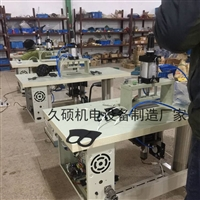 防尘面料口罩热合成型机 超声波冰丝口罩焊接成型机