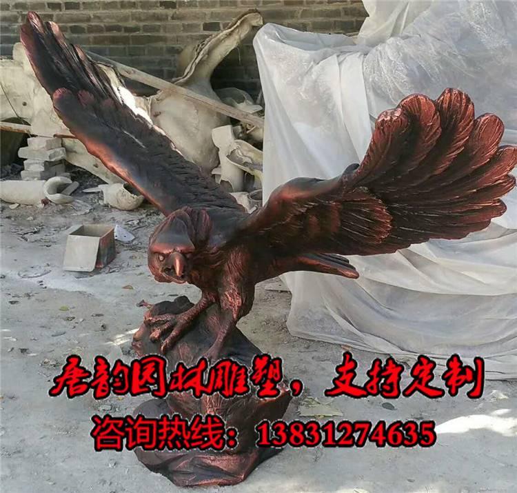 玻璃钢老鹰雕塑,雄鹰雕塑