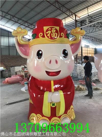 佛山玻璃钢卡通猪雕塑,玻璃钢卡通猪雕塑厂家