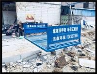 新闻滚轴排泥洗轮机湘西厂家