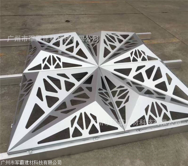 异型铝单板,造型铝单板厂家,非标铝单板定制