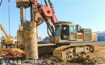 旋挖钻机施工qy8千亿国际哪里有  地基基础工程 qy8千亿国际**** 价格好