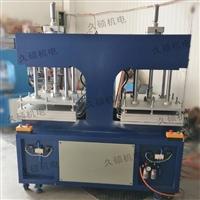 供应皮衣服装皮革凹凸立体压花机 全国技术领先设备
