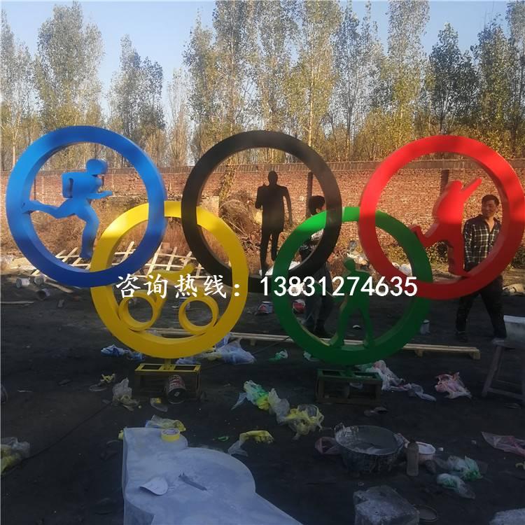 不銹鋼奧運五環雕塑,體育主題雕塑