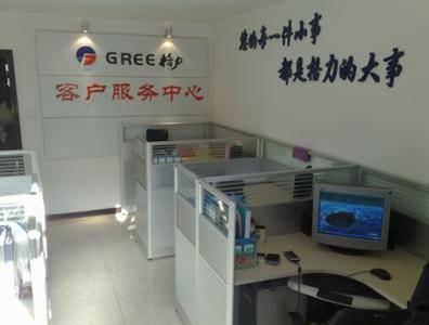 上海虹口区格力空调维修服务400客服热线