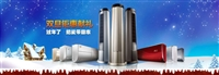 上海浦东新区格力空调维修服务-维修电话