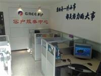 上海静安区格力空调维修服务-维修电话