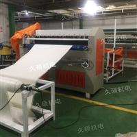 自动超声波面料复合滚筒机 无纺布滚筒压花纹机械 提供质保一年