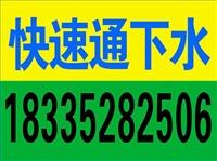 大同市清理化糞池抽糞5999888清洗清淤品質優越