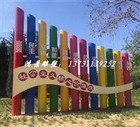 8米公?#23433;?#38152;钢雕塑 公园景观不锈钢雕塑 景观小品雕塑