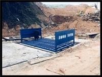 新闻自动排泥洗车设备郴州本地仓库