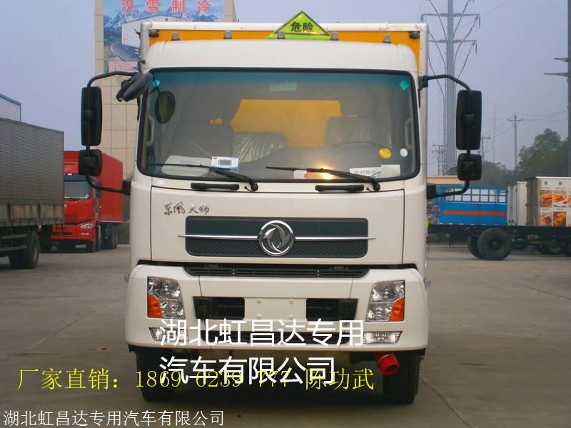 湖北省襄阳东风天锦民爆器材专用车-可以坐3人安全可靠