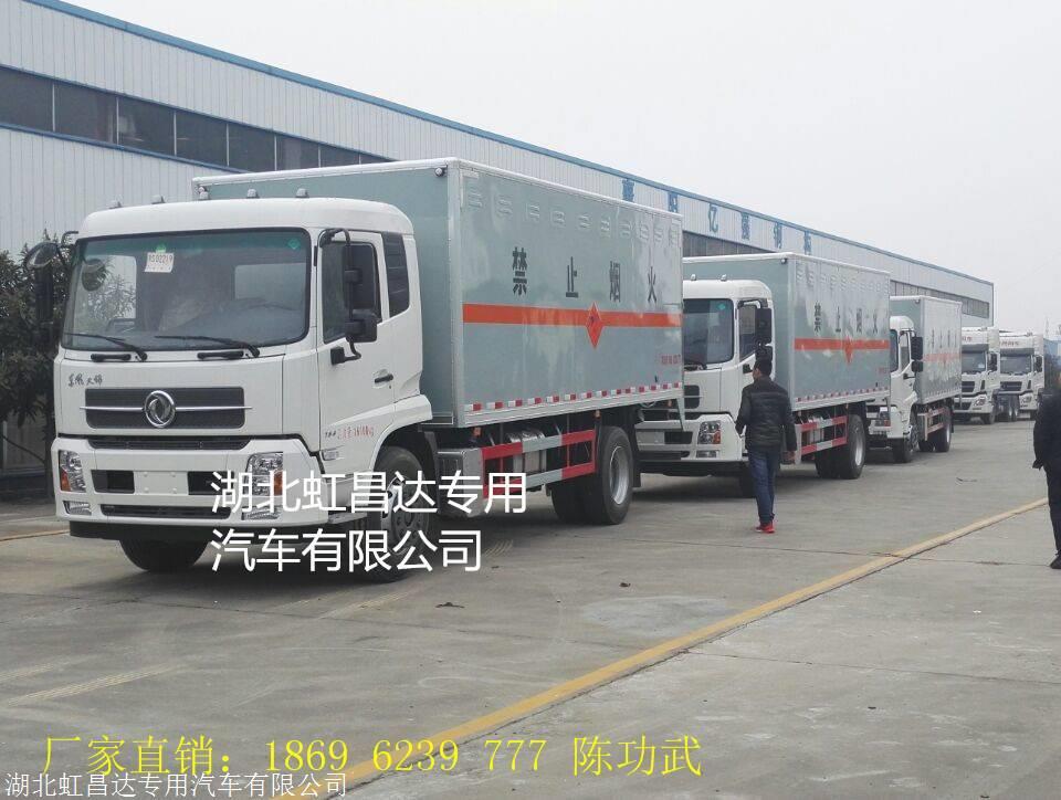 新疆阿勒泰东风10吨