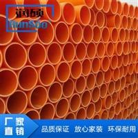 江蘇廠家供應潤碩mpp電力管 250MPP電力管規格價格
