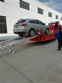 大象牌高品质汽车专用铝合金坡道