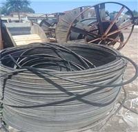 3x70鋁電纜回收價格 帶皮鋁線回收電話