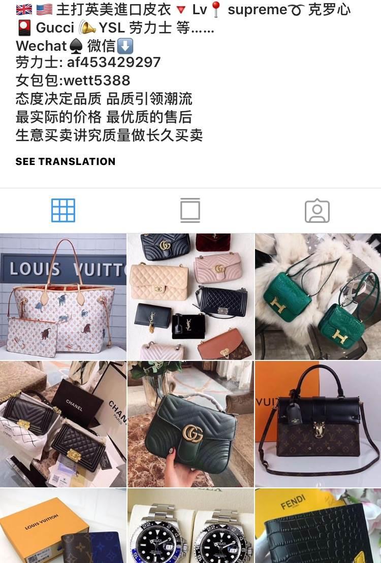 正品包包和A货有什么区别,复刻包包当正品卖了