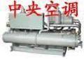 沈陽回收溴化鋰制冷機,中央空調回收報價,螺桿冷水機組回收廠家