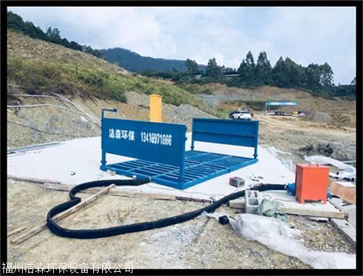 新闻工地自动洗车池莆田工地