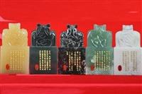 中華神州徽寶哪里快速交易
