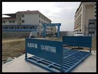 新闻工程自动洗轮机南平生产厂家