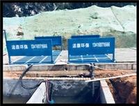 新闻工地冲洗台龙岩生产厂家