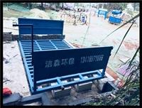 新闻免基础自动洗车台福州环保首选