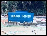 新闻工地自动洗车设备漳州本地厂家