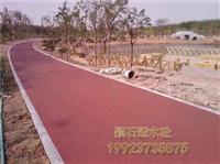 榮昌 透水混凝土 學校跑道彩色地坪 彩色透水混凝土 彩色混凝土