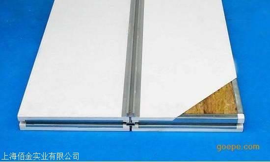 宝钢岩棉彩钢夹芯板专业厂家