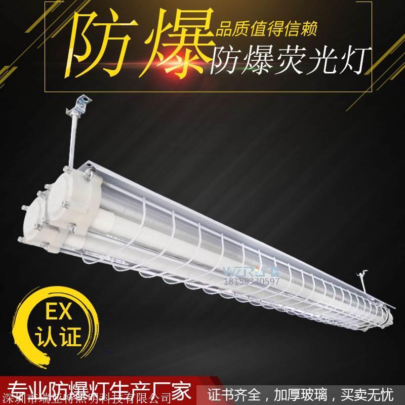 d,led防爆荧光灯及开关安装牢固可靠,灯具吊管及开关与接线盒螺纹