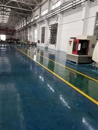承接固化地坪/密封固化剂地坪施工