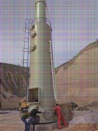 资讯:怀化锅炉脱硫塔工作原理
