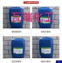 鍋爐高效除劑-換熱器清洗劑廠家報價,河北瓦瑞