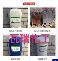 張家口大蒜味臭味劑,固體臭味劑生產廠家,河北瓦瑞