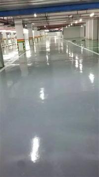 如何选择重庆环氧地坪/重庆车库地坪漆施工工具