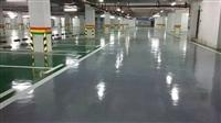 承接重庆厂房地坪漆,停车场环氧地坪工程施工