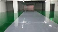 供应防静电地坪漆,车间环氧地坪工程,地板漆